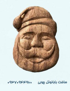 بابانوئل چوبی